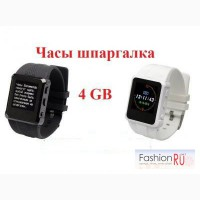 Часы шпаргалка escowatch 4 gb в Челябинске