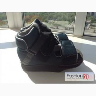 Ортопедическая обувь Барука г.Оренбург