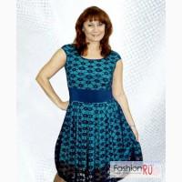 АриадНа–розничная продажа женской одежды АриадНа в Кирове