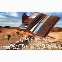 Кожаное портмоне CarWallet в Нижнем Новгороде