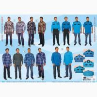 Рубашки мужские в клетку Швейное производство Конс в Иваново