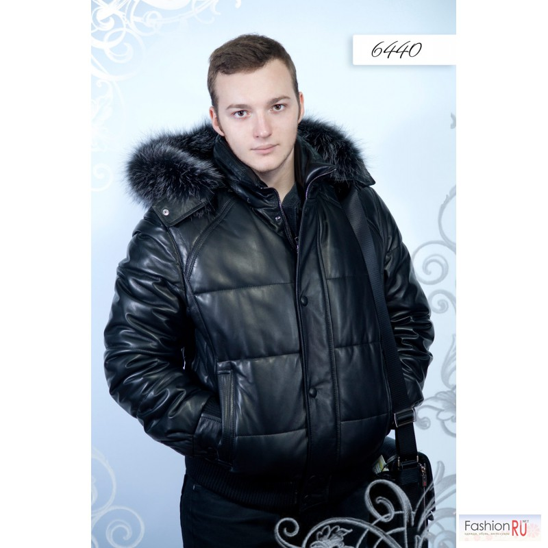 Куртка Мужская Купить Саратов