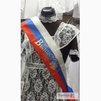 Лента выпускника в Самаре