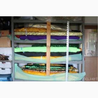Предложение: ткани для праздников 162 рул., пакетом в Домодедово
