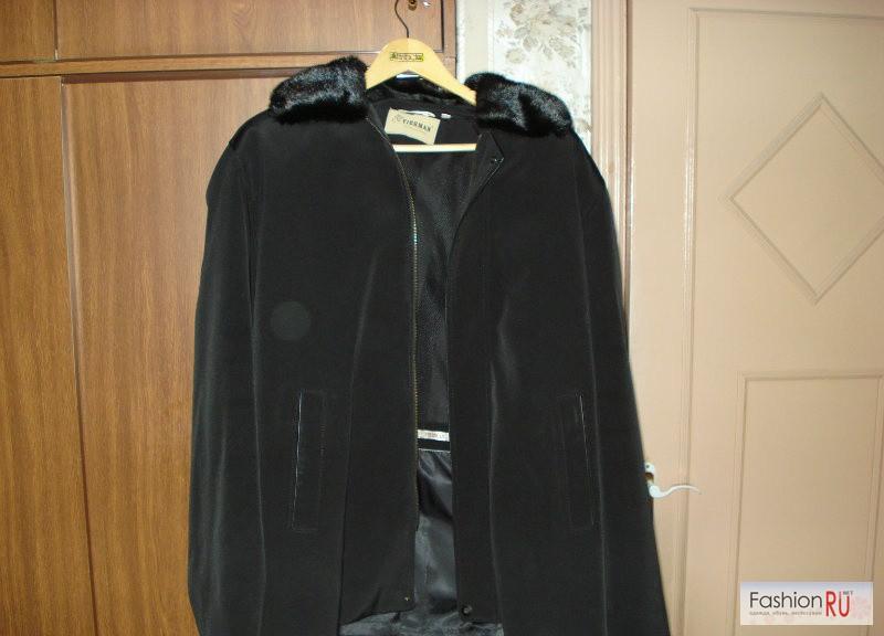 Куртка ру Москва