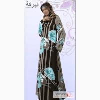 Женская мусульманская одежда Аль Баракят в Ульяновске