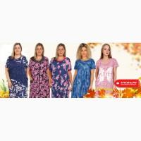 Модная женская одежда из трикотажа по доступным ценам из Иваново