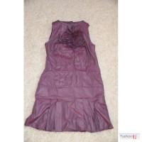 Платье Тау Кита
