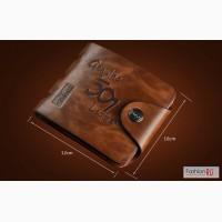 Мужской кошелек портмоне новый в Нижнем Новгороде