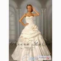 Свадебное платье Оксана Муха Валенсия 21 во Владимире