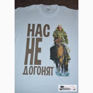 Дизайнерские футболки с ВВ Путиным в Иваново