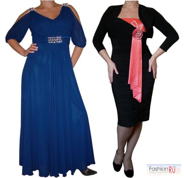 Коктейльные платья 54 размера