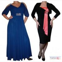 Вечерние платья. Размеры 48,50,52,54,56