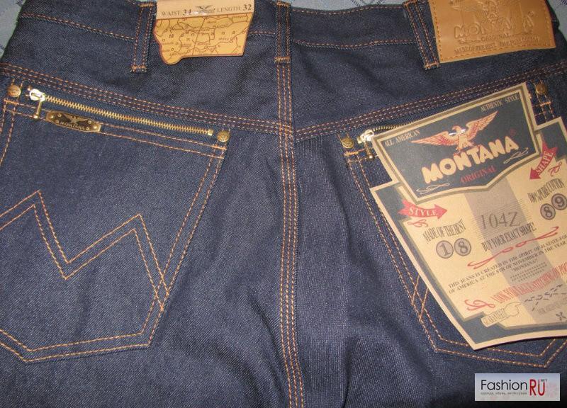 Jovialllamahologram — вельветовые джинсы-монтана. 3dfcc93047bec