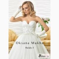 Свадебное платье Оксана МУХА Heidy-1 в Иваново