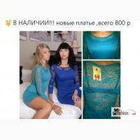 Продаю новое платье плате в Чебоксарах