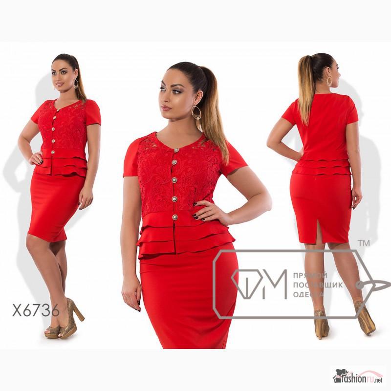 0cf623e68006 Продам САМАЯ модная женская одежда с доставкой, Москва, Платья ...