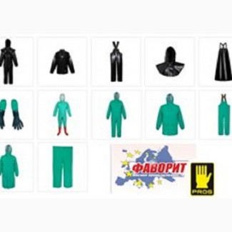 Качественную одежду влагозащитную кислотную, Польша