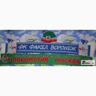 Шарф и шапка (локомотив Москва) в Воронеже