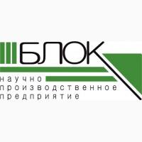 Диоксид титана на складе в Москве НПП БЛОК
