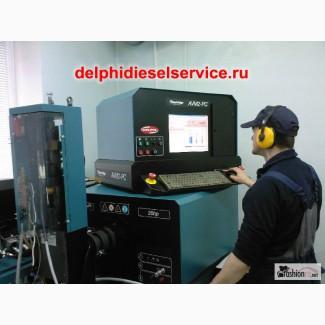 Ремонт насос форсунок Delphi ( с заводским паспортом и новым кодом)