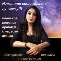 Услуги экстрасенса Ханты-Мансийск