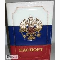 Обложка для паспорта в Москве