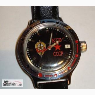Часы КГБ СССР амфибия Восток Амфибия 2416Б в Москве