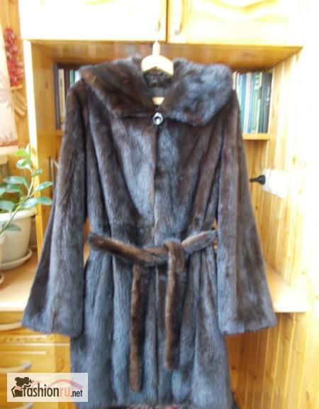 Купить Куртку В Кемерово